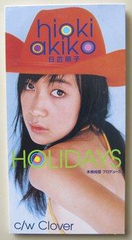 0322-hioki-71huKYCuXZL._SL1500_.jpg