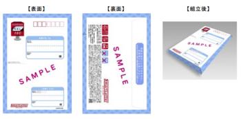 0307-SmartLetter-01.PNG